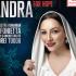 Andra va susține un concert extraordinar de colinde în beneficiul HHC